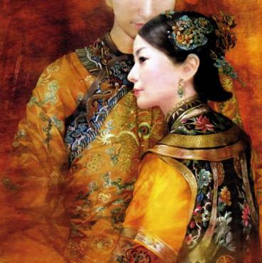 Geisha tratamientos de belleza