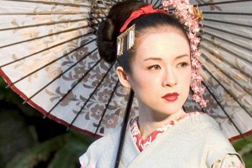 Geisha Termas de Ruham
